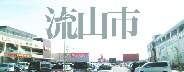 20150306