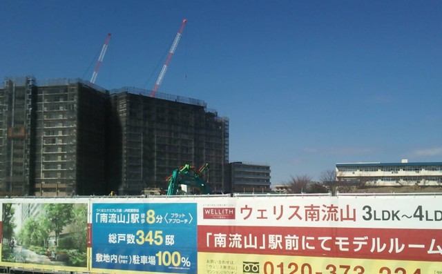 PROJECT D.N.Aマンション街区